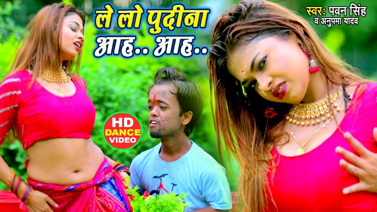 #VIDEO_SONG_2021 - ले लो पुदीना - डाँसर पूजा राज ने किया पुदीना गाने पर जबरदस्त डांस - #Pawan Singh
