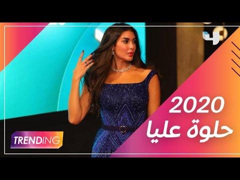 ياسمين صبري تستعين بجملة فيفي عبده المشهورة عشان الحسد