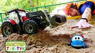 ТукТук Шоу - Мультики про машинки - Грузовичок Лёва и трактор