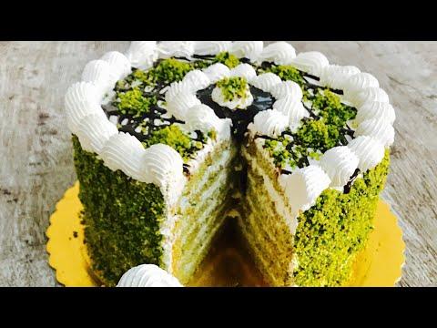 كيكه الفستق الحلبي Pistachio Cake