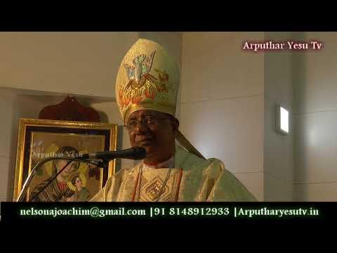 Sermon By Most Rev. Yvon Ambroise   Ex Bishop Of Tuticorin at St Louis Church in Adyar 20-01-2019