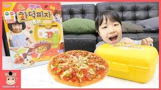 피자 가게 오픈 했어요! 똘똘이 화덕피자 장난감 만들기 놀이 ♡ Play Doh Pizza Kids Toys Play | 말이야와아이들 MariAndKids