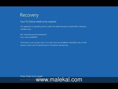 reparer-erreur-boot\bcd-sur-windows-8-ou-windows-10