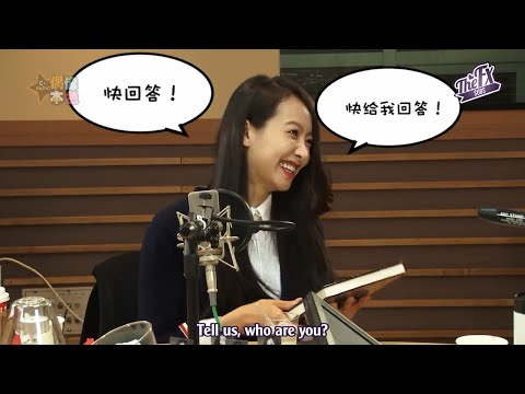 [THEFXSUBS][Engsub] 141227 MBC C-RADIO Idol True Colors E37 with f(Victoria)