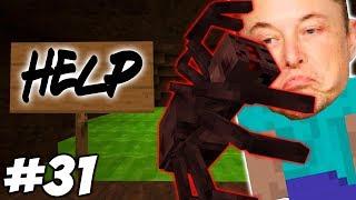 ЧТО ЭТА ВЕНЕРА СЕБЕ ПОЗВОЛЯЕТ? \\  Приключения Илона Маска в Minecraft #31