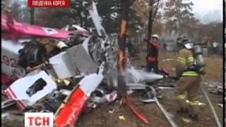 У Сеулі гелікоптер врізався у житловий будинок(UA - У Сеулі гелікоптер врізався у житловий будинок. Вертоліт прямував до аеропорту, коли у густому тумані..., 2013-11-16T19:42:56.000Z)