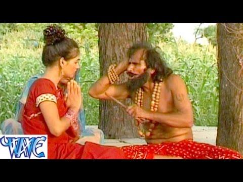 HD बाबा झार दिही बथता करहईया - Baba Jhaar Dei Na - Baliram Yadav - Bhojpuri Hit Songs 2015 New