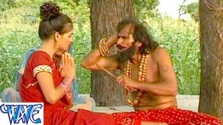 HD बाबा झार दिही बथता करहईया - Baba Jhaar Dei Na - Baliram Yadav - Bhojpuri Hot Songs 2015 new