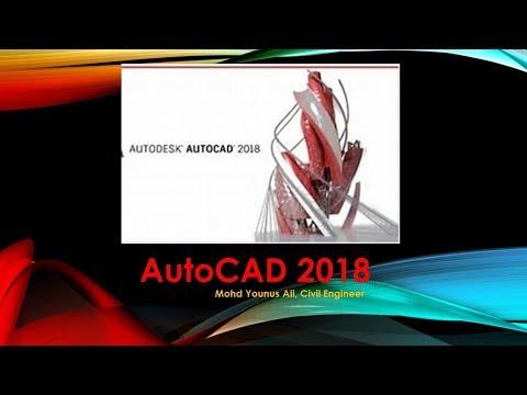 AutoCAD 2018 - 29. Trim Command