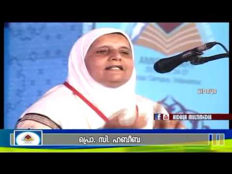 A.A.C Valavannur | Women's conference | Greeting speech | Prof.C.Habeeba