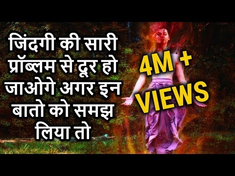 Heart Touching Thoughts In Hindi - Shayari In Hindi - Inspiring Quotes - Peace Life Change - Part 5