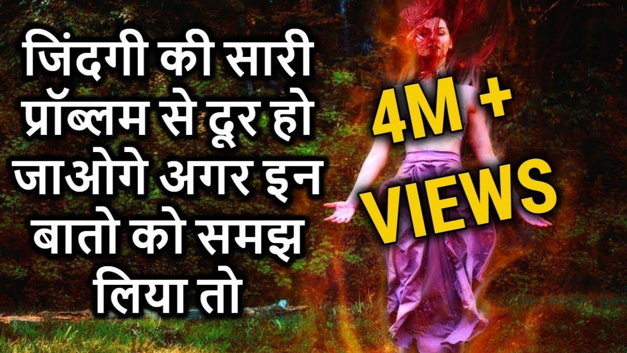 Heart Touching Thoughts in Hindi - Shayari In Hindi - Inspiring Quotes -  Peace life change - Part 5