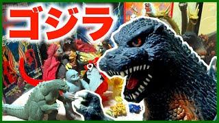 ゴジラの懐かしいおもちゃ等がでてきた【ソフビ・パンフレット・グッズ】 thumbnail