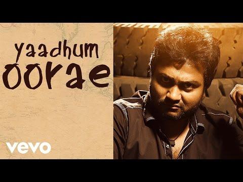 Urumeen - Yaadhum Oorae  Lyric | Bobby Simha, Reshmi Menon | Achu
