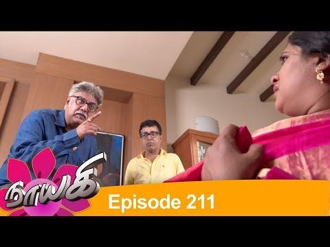 Naayagi Episode 211, 25/10/18