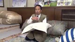 【アサギ】シルク100%枕と腰痛専用敷布団で快眠! thumbnail