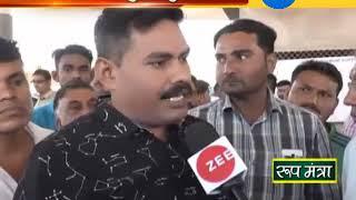 Farmers want Bhavantar scheme over MSP scheme, here is why! - Zee 24 Kalak