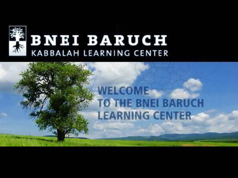 kabbalah bnei baruch online dating And why the kabbalah centre and bnei baruch meet the definition of a the kabbalah centre and bnei baruch bnei baruch cult: the kabbalah centre.