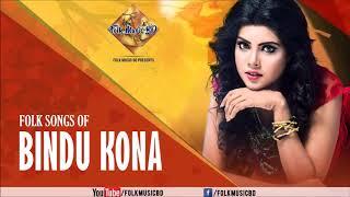 Video Amar Mon Mojaiya Re by Bindu Kona | Baul Abdul Karim Song download MP3, 3GP, MP4, WEBM, AVI, FLV Agustus 2018