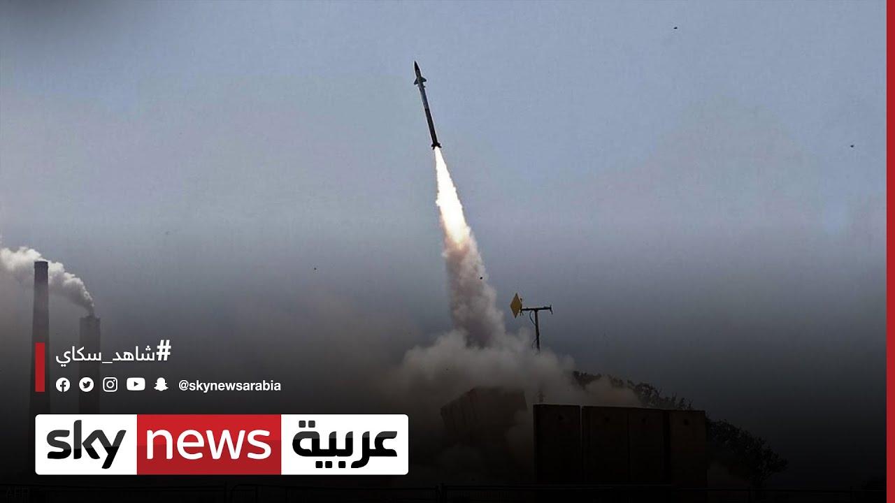انتقاد القبة الحديدية بعد فشلها في اعتراض الصواريخ  - نشر قبل 2 ساعة