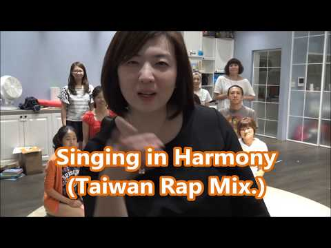 Music Together®幼兒音樂啟蒙/ Singing in Harmony (Taiwan Rap Mix)