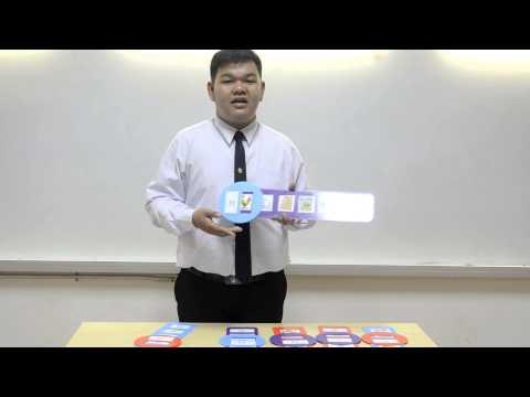 สื่อการสอน-บัตรเลื่อนคำ