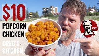 KFC $10 POPCORN CHICKEN FOOD REVIEW - Greg's Kitchen