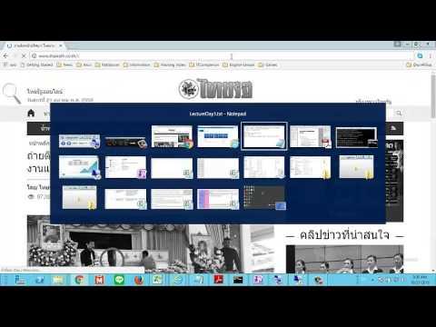 การพัฒนาฟอร์มด้วย InfoPath 2013 ชุดที่ 1