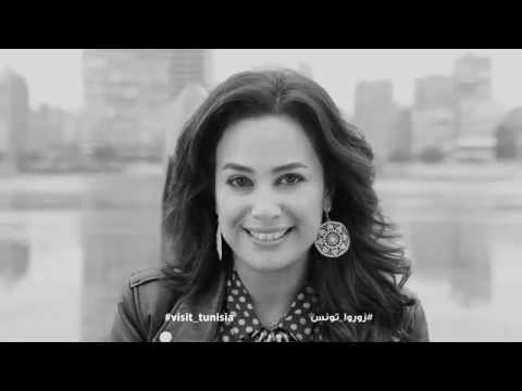 Hend Sabry invites you to Visit Tunisia