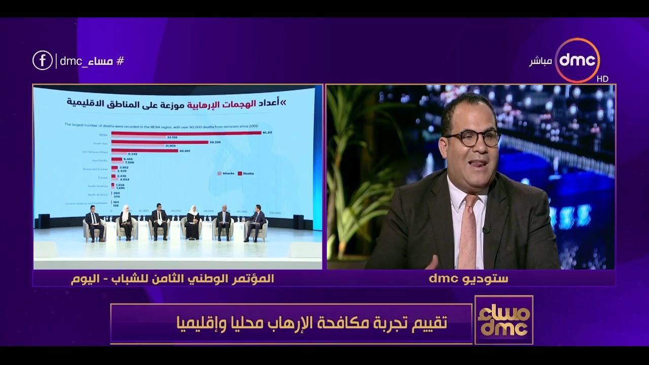 dmc:مساء dmc - تطور التكنولوجيا قد يحول التنظيمات الإرهابية إلي عدو خطير لا يمكن التخلص منه بسهولة