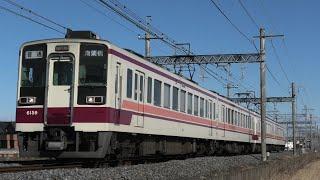 東武6050系6050型6159F 普通南栗橋行 栗橋~新古河通過【4K】