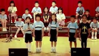 將軍澳基德小學2016敬師音樂會1A班 (真的愛你)