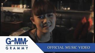 อาการเธอฟ้อง - พลอย พรทิพย์【OFFICIAL MV】