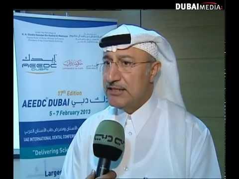 Aeedc Dubai Press Conference