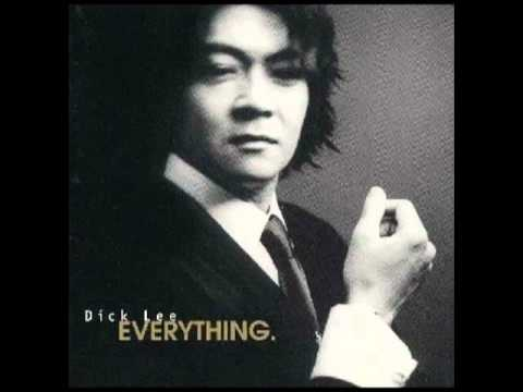DICK LEE  SAY YOU LOVE ME Loving You