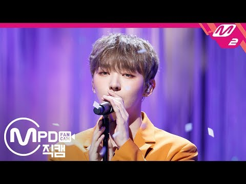 Free Download [mpd직캠] 윤지성 직캠 'in The Rain' (yoon Ji Sung Fancam) | @mcountdown_2019.2.21 Mp3 dan Mp4