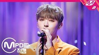 [MPD직캠] 윤지성 직캠 'In the Rain' (YOON JI SUNG FanCam) | @MCOUNTDOWN_2019.2.21
