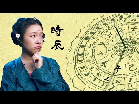 看《长安十二时辰》学古人计时方式:时辰、刻、更、点