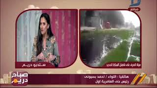 بالفيديو| قطار يسير على ترعة من مياه الصرف الصحي في الإسكندرية