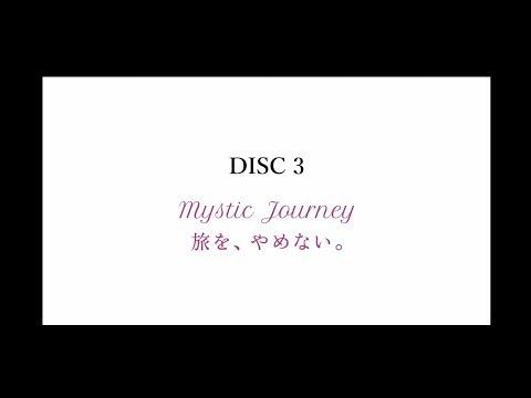 松任谷由実 - 45周年記念ベストアルバム「ユーミンからの、恋のうた。」 DISC3 Mystic Journey ダイジェスト