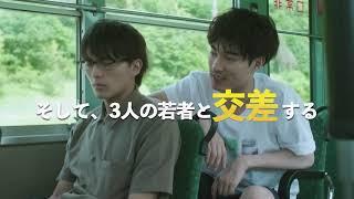 映画『ジャンクション29』 2019.6.26(水)DVDリリース! 詳細はこち...