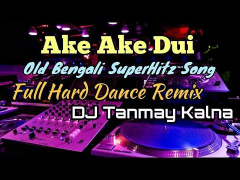 Ake Ake Dui (Full Hard Dance Remix) - By DJ Tanmay [Kalna]