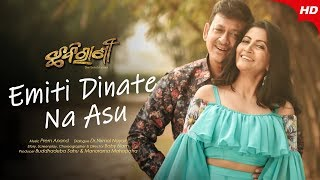 Emiti Dinate Na Asu | Chhabirani | New Odia Movie Romantic Song | Sidhant Mohapatra & Anu Choudhury