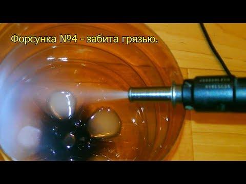 Чистка форсунок CRUZE 1.8L