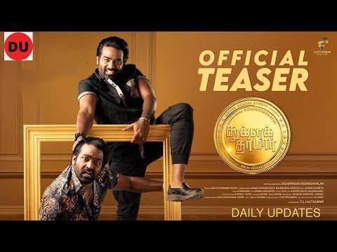 Download Tughlaq Durbar - Official Teaser | Vijay Sethupathi | Raashi Khanna | Manjima Mohan | R. Parthiban