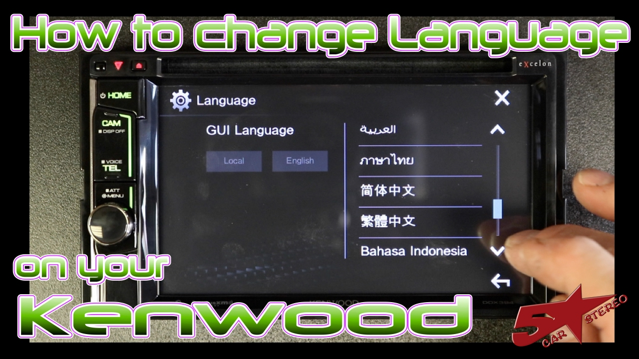 How to change the Language on your Kenwood video headunit