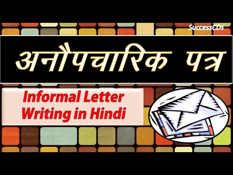 À¤…न À¤ªà¤š À¤° À¤• À¤ªà¤¤ À¤° Informal Letter In Hindi Meaning Format Types Example