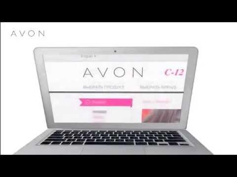 Avon как найти представителя маски для лица avon