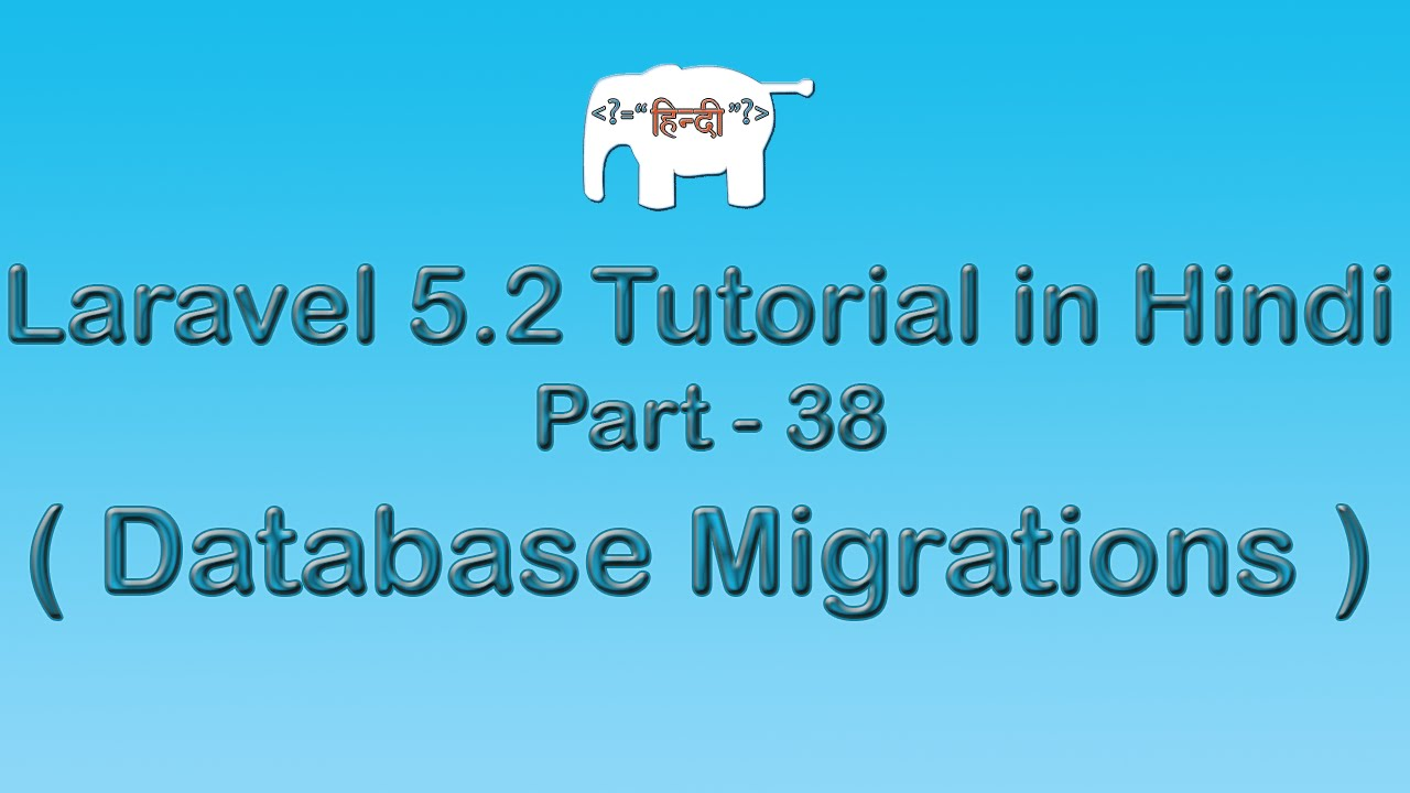 Laravel 5 Tutorial for Beginners in Hindi ( Database Migrations  ) | Part-38