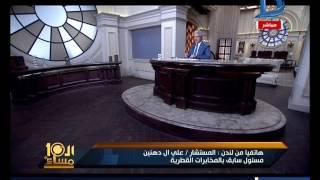 فيديو .. معارض قطري: لو خيرت قطر بين علاقتها بدول الخليج وإيران ستختار إيران